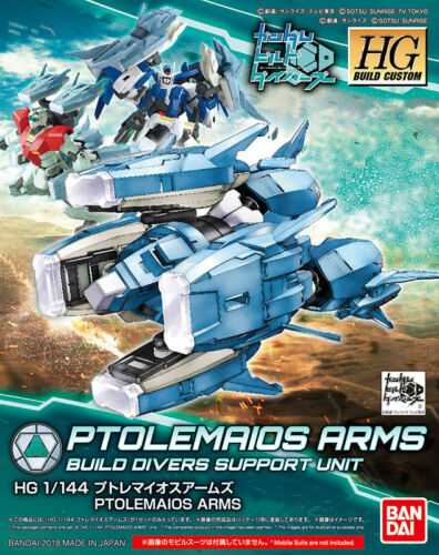 Ptolemaios Arms Build Divers Support Weapon GUNPLA HGBC Build Custom 1//144