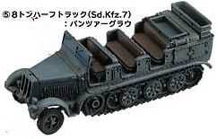 F-Toys-World-Tank-Museum-Vol-1-5-Sd-Kfz-7