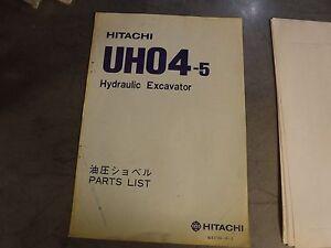 hitachi ex75ur 5 specs