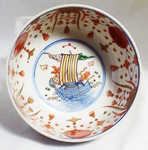 Antique-Edo-Period-Japanese-Bowl-4-3-4-034-Dia-1700-Red-blue-Gold-Sampan