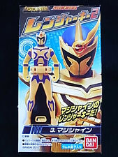 Bandai Power Rangers Legend Sentai 2 Gokaiger Ranger Key Magiranger Candy Toy JP
