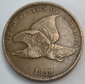 1858 - LL - Flying Eagle Penny - Small Cent - Very High Grade United States Coin