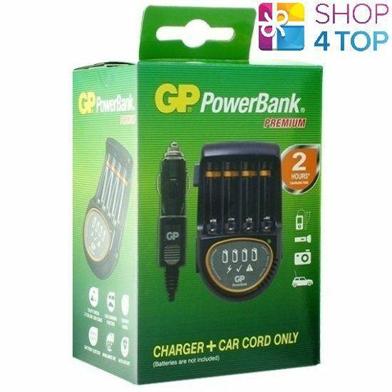 GP Powerbank Premium Charger for AA AAA NiMH H500 PB50 CAR CORD NEW