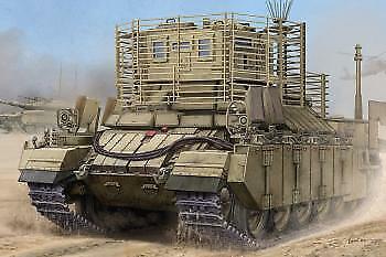 Hobby Boss 1  35 IDF APC Nagmachon (Doghouse II)