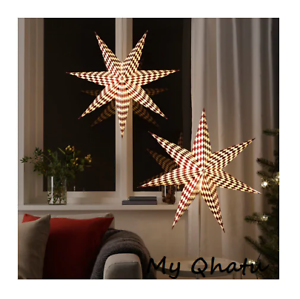 IKEA Strala Pendant Lamp Shade Cord Set