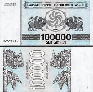 BELARUS 100000 RUBLES 1994 AUNC UNC ORTHODOX CHURCH EMERGENCY ISSUE BANKNOTE
