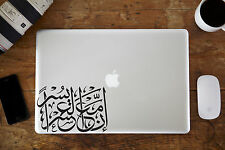 """Islamic/Arabic Decal Sticker for Apple MacBook-""""With hardship comes ease"""""""