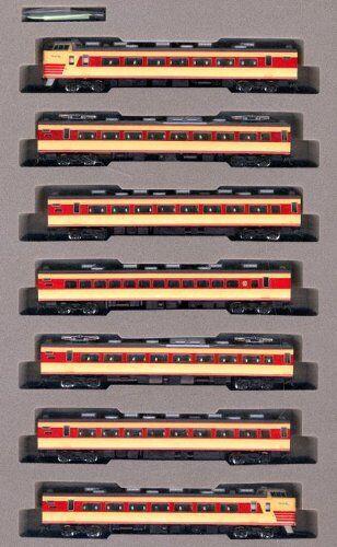 Nuevo N calibre 10-413 183 serie 1000 basada en general Express Coloree (7 coches)