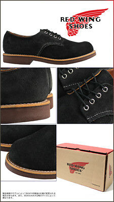 Red Wing Oxford Heritage Collection 8052, 8053 With Nitrile Cork outsole