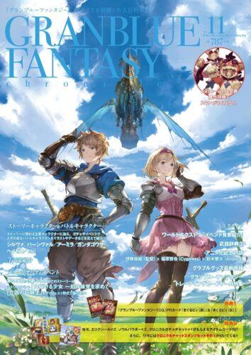 Granblue Fantasy Chronicle vol.11 Japanese Book used