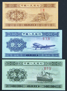 CHINA 3rd 1 1953 5 Fen 2 3 Piece PCS Set 61 P-860 62 UNC World Currency