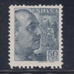 ESPANA-1939-NUEVO-SIN-FIJASELLOS-MNH-SPAIN-EDIFIL-872-50-cts-FRANCO-LOTE-3