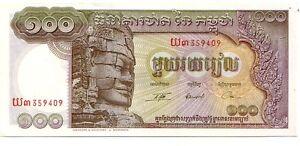 Cambogia-100-riels-1957-75-sign-13-FDS-UNC-Pick-8-c-Lotto-3878