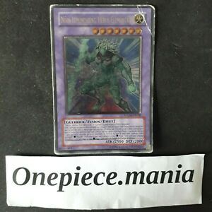Yu-Gi-Oh-Neos-Luminescent-Heros-Elementaire-STON-FR036-ULTI-PLAYED