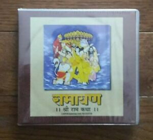 Details about RAMAYANA Legend of Prince Rama SEALED new Video CD VCD India  Indian Nippon Films