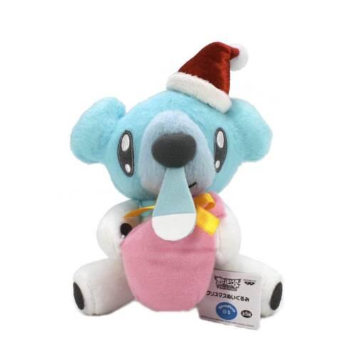 Cubchoo Pokemon Black and White Best Wishes Christmas Plush Kumasyun
