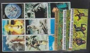 A5825 : (200) Moderne République De Guinée Timbres