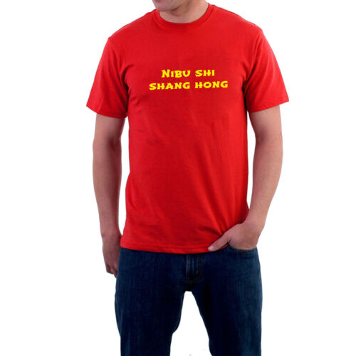 S Mr Jolly Lives Next Door T-shirt Nibu Shi Shang Hong 5XL Sillytees