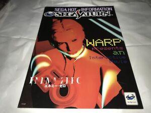 ENEMY-ZERO-0-Hot-Information-Book-Pamphlet-A4-Sega-SATURN-JAPAN-JAP-JP-Import