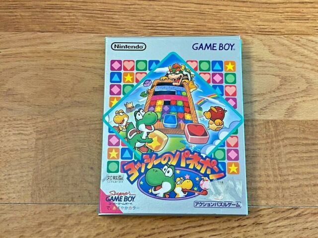 Yoshi no Panepon Game Boy Nintendo Import Japan