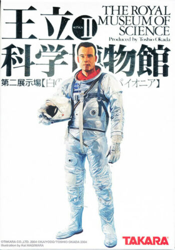Kaiyodo The Royal Museum of Science Launch of Soyuz Rocket Figure  NEW