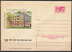Soviet-Russia-1974-mint-stationery-cover-9457-Sanatorium-Narva-Joesuu-Estonia