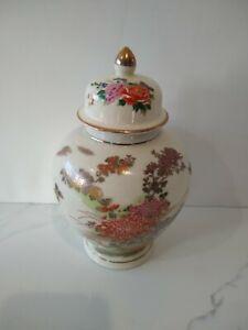 Oriental Japan Satsuma Porcelain Butterfly Ginger Jar Vase Urn
