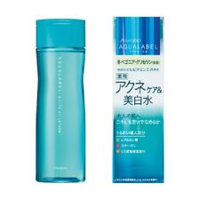 F/S ☀Shiseido☀ AQUALABEL Acne care & Whitening Lotion 200ml - Japan quality!