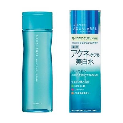 F/S ☀Shiseido☀ AQUALABEL Acne care & Whitening Lotion 200ml - Japan quality!