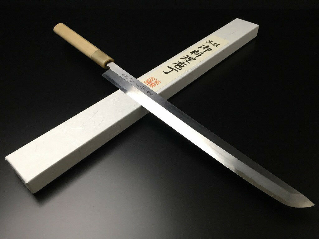 ARITSUGU bleu Steel sakimaru takobiki Cuisine Chef japonais couteau 300 mm 11.81