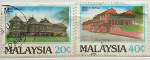 Malaysia Used Stamp - 2 pcs 1986 Historical Building