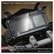 Cluster Scratch Protection Film / Screen Protector for Yamaha FJ09 SUPER TENERE