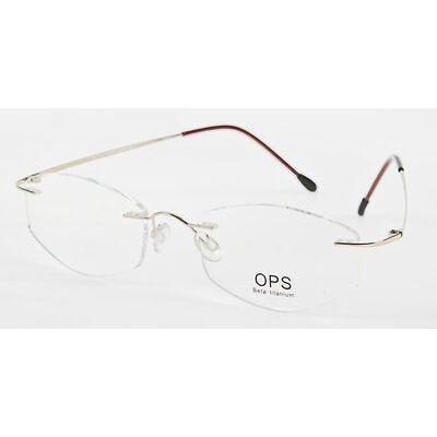 Randlose Brille 100% Titan incl Sehstärke Mega leicht 6 Farben auch Gleitsicht