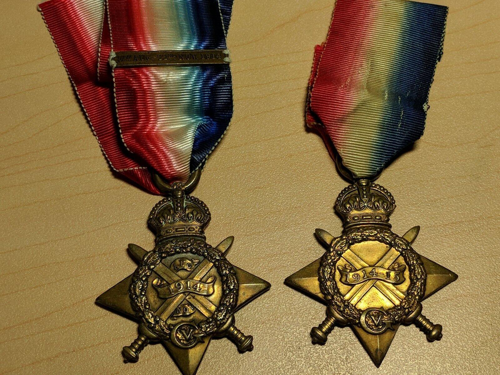 звезды англии военная награда фото данное время