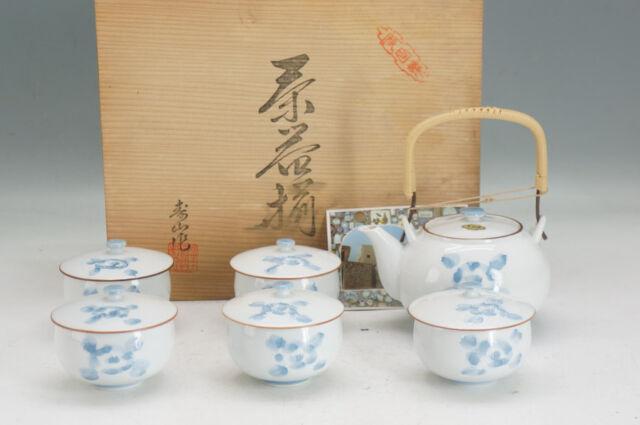 Japanese HIZEN Porcelain Tea set Teapot Teacup Blue glaze w/box NEW 397e19