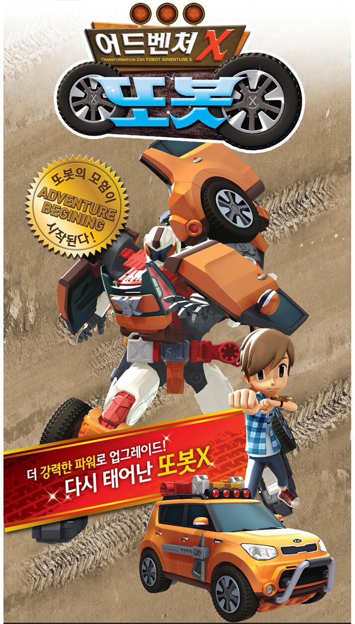 TOBOT ADVENTURE X Transformer Transforming Robot Toy Kia