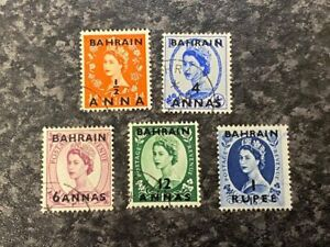 BAHRAIN-POSTAGE-STAMPS-SG97-101-VERY-FINE-USED