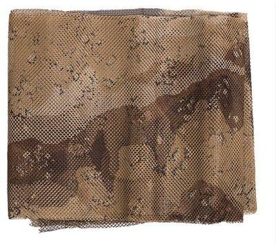 Us Army Multipurpose 6 Color Desert Net Camouflage Tarnnetz Netz Camo Klar Und Unverwechselbar