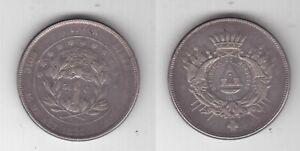 HONDURAS-RARE-SILVER-50-CENTAVOS-VF-COIN-1871-YEAR-KM-37