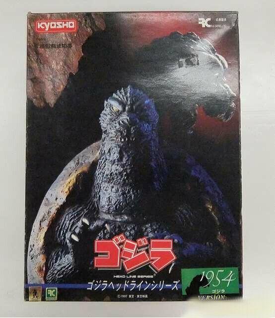Kyosho Godzilla 1954 Titular Suave Serie Vinilo Kit Figura de Japón F   S