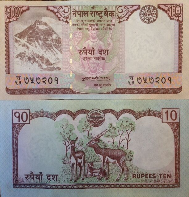 NEPAL 2008 10 RUPEES UNCIRCULATED NOTE P-61 MT EVEREST BUY FROM A USA SELLER !!!