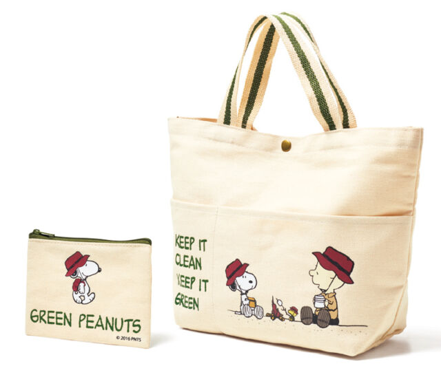 Peanuts Snoopy Canvas Cute Shopping Bag GREEN Sweet Magazine Fashion