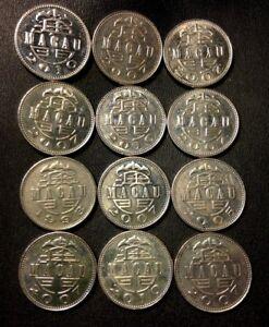 Excellent Vintage Coin BARGAIN BIN #154 1983 MACAU PATACA FREE SHIP