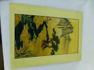 """y8-w7-a8 More Discounts Surprises Earnest Unusual Gilt Chinese Hand-made Art 12"""""""