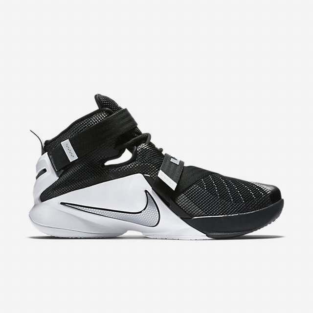 231acaa0b768 Nike Lebron Soldier IX TB 9 Team Basketball James Shoes Black White  749498-001 11 for sale online