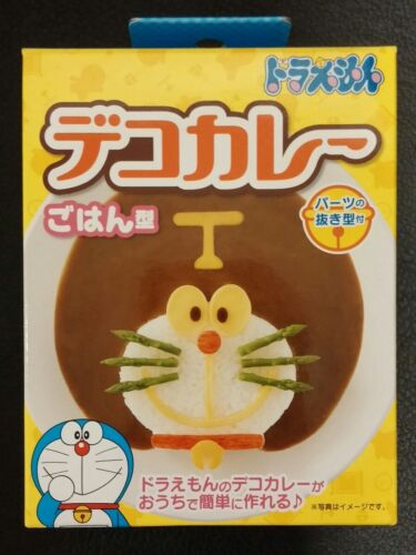 Doraemon Curry and Rice Mold Bento Lunch Decoration Stencil