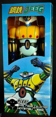 Kotetsu Steel JEEG Robot D/'acciaio Vinyl Statue 23cm Action Figure HL PRO 9 inch