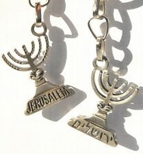 LOT 5 Jewish MENORAH KEYCHAIN Peace Dove+Jerusalem Temple Lamp, Israel Holy Land