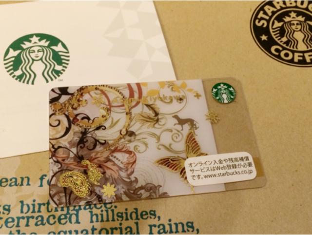 Starbucks card butterfly butterfly Kiyokawa Asami