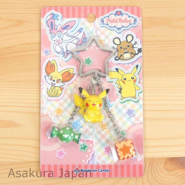 Pokemon Center Original Poke Palre Key Chain Pikachu PokePalre from Japan
